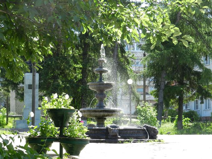 Парк имени В.И. Ленина.jpg
