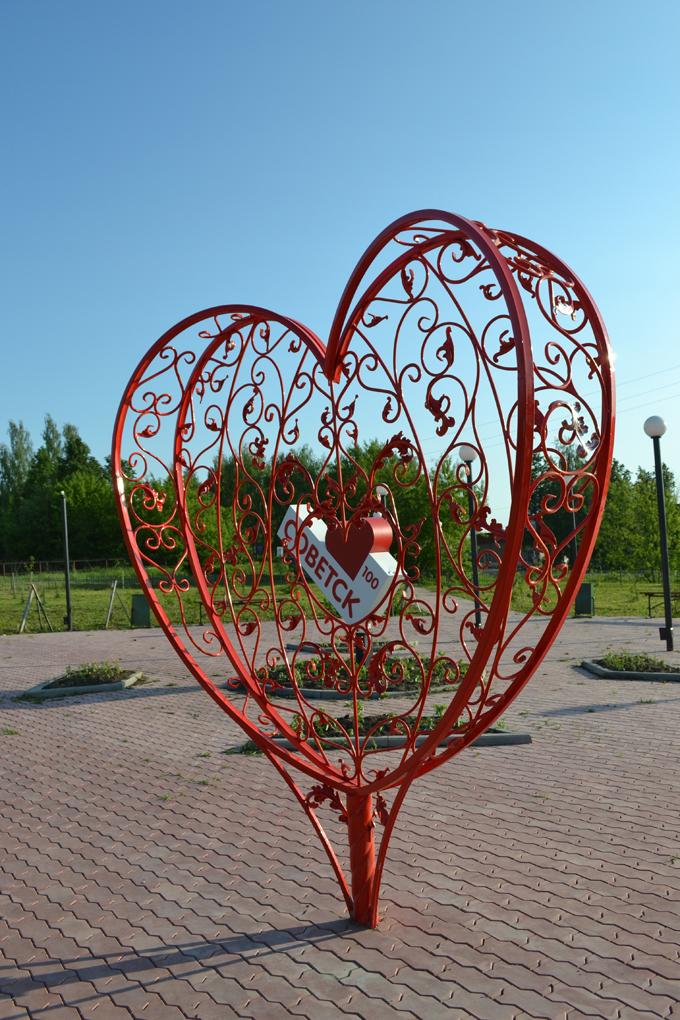 Дерево любви и верности, парк Юбилейный.jpg
